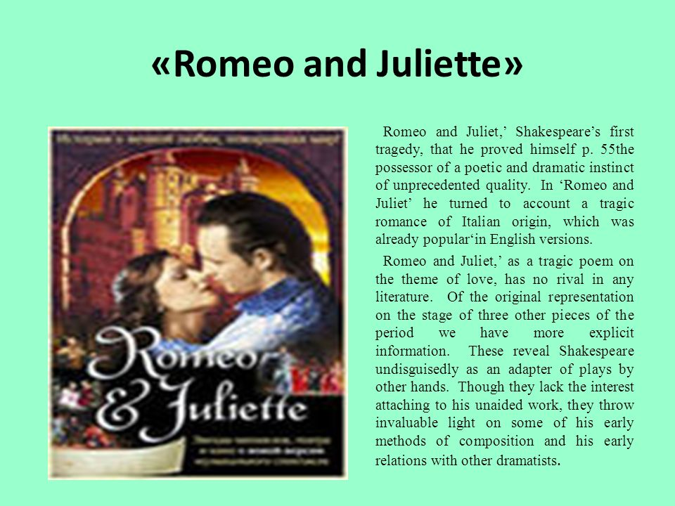 a research on shakespeares romeo and juliet as a tragedy The tragedy of romeo and juliet [william shakespeare] on amazoncom free shipping on qualifying offers romeo and juliet is a tragedy written by william shakespeare early in his career about two young star-crossed lovers whose deaths ultimately reconcile their feuding families.