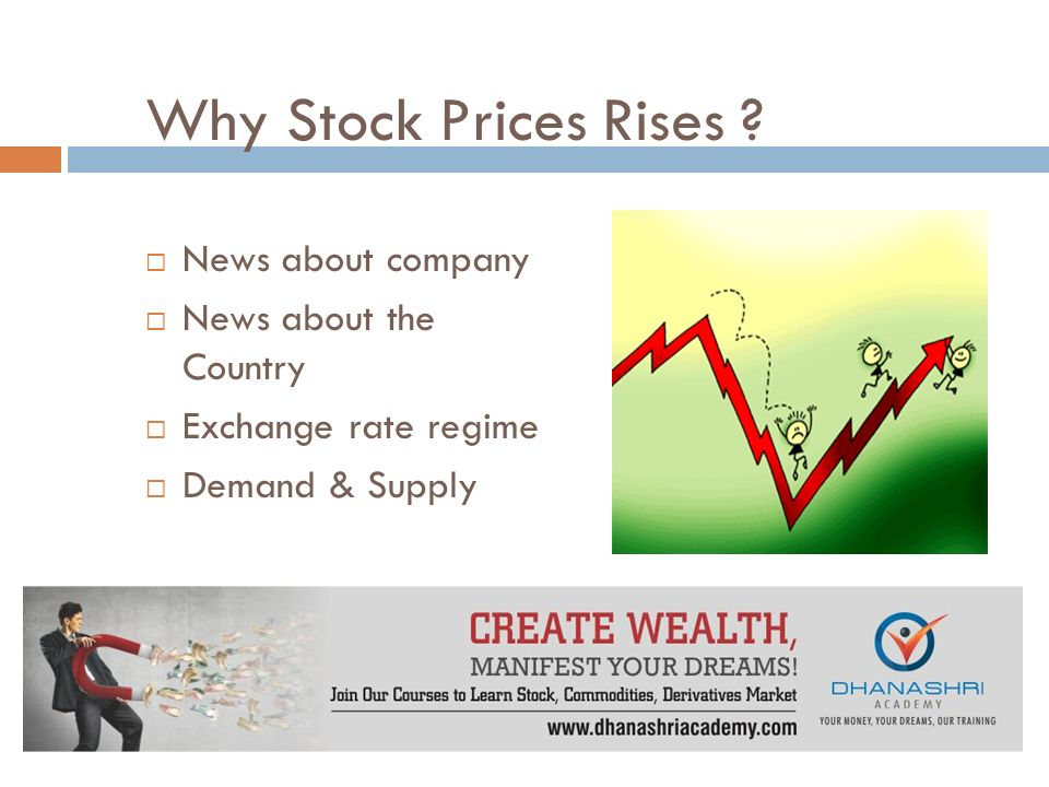 Why Stock Prices Rises .