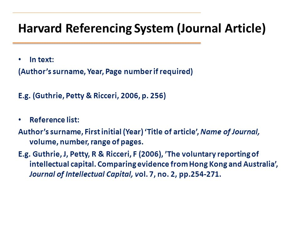 essays harvard referencing system To reference an unpublished harvard referencing system example essay company powerpoint apa style guide.