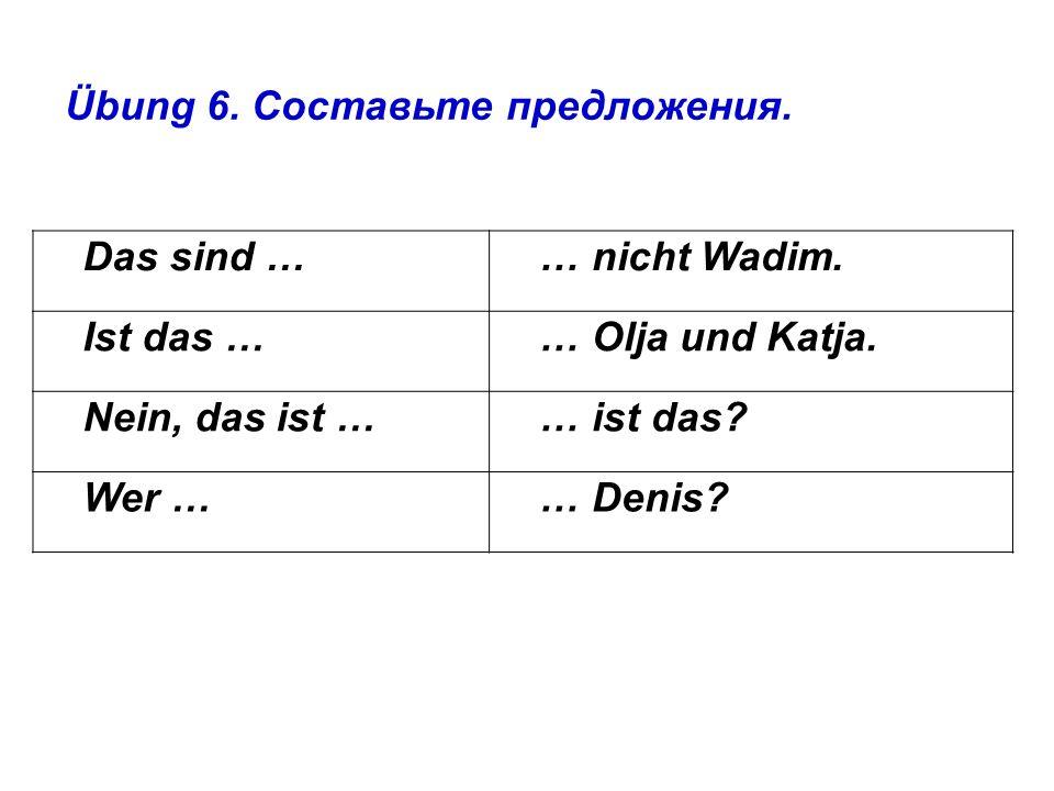 AINOTDSWREULMKGPFB Übung 5. Соедини большие буквы с маленькими. dwsenaribkfgtoulmp