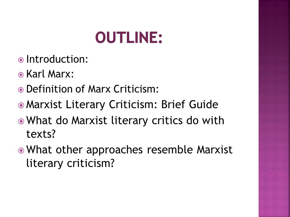 marxist literary Is there such a thing as a marxist literary criticism imre szeman argues that, despite the fact that marxism has long privileged literature as an object of analysis and critique, there is no unitary.