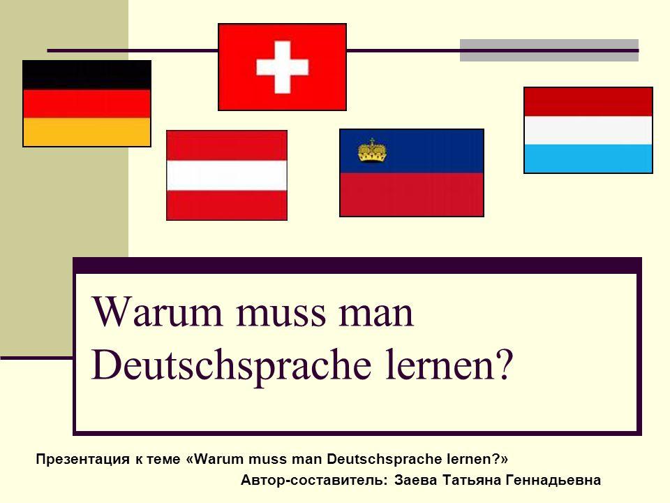 Warum muss man Deutschsprache lernen.