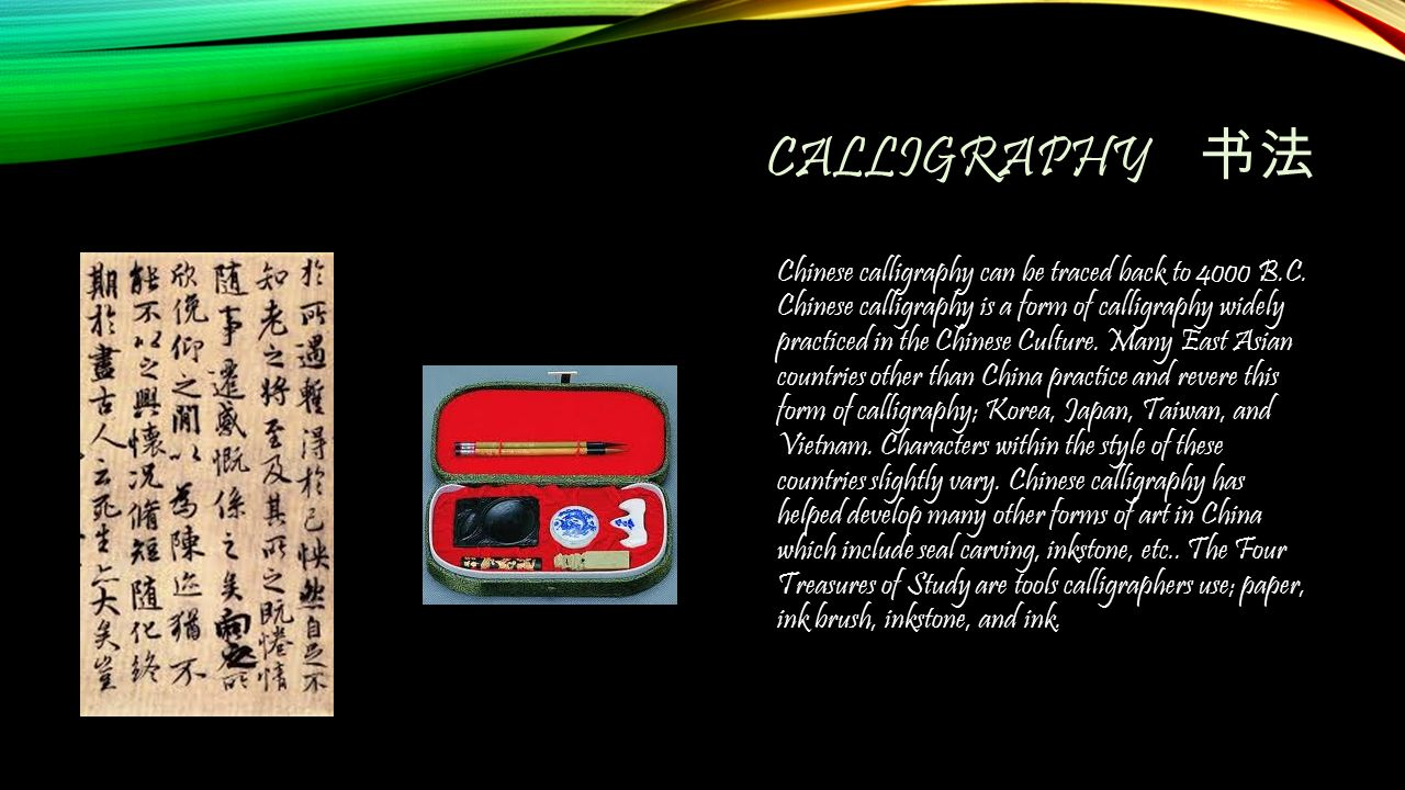 CALLIGRAPHY 书法 Chinese calligraphy can be traced back to 4000 B.C.