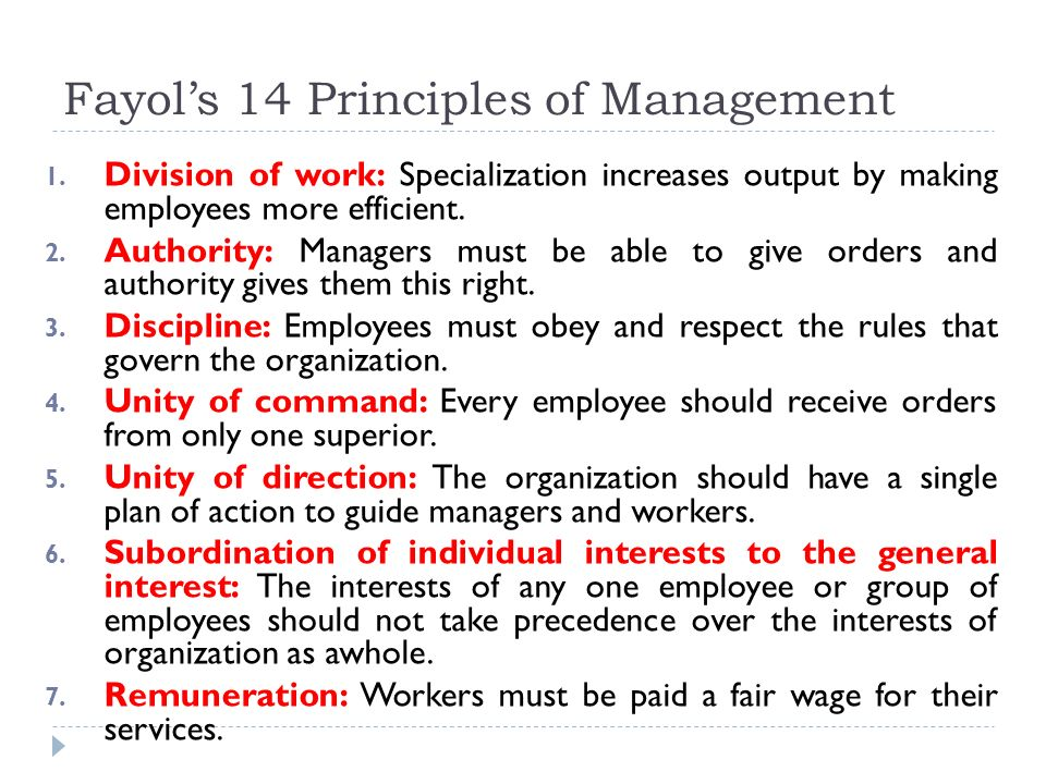 Fayol's 14 Principles of Management 1.