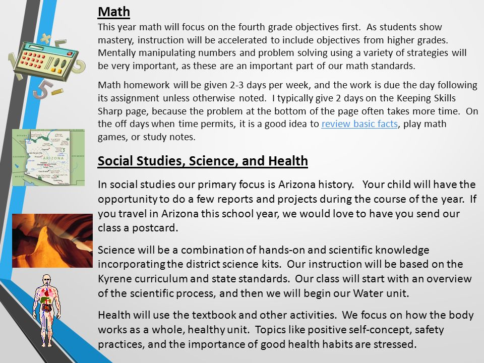 Math This year math will focus on the fourth grade objectives first.
