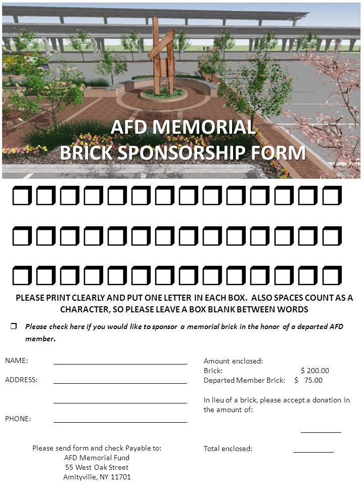 AFD MEMORIAL BRICK SPONSORSHIP FORM ...