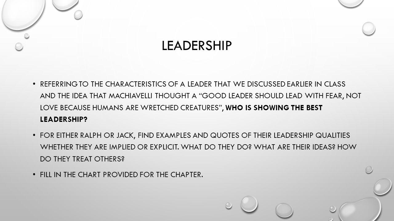 leadership qualities in lord of the flies