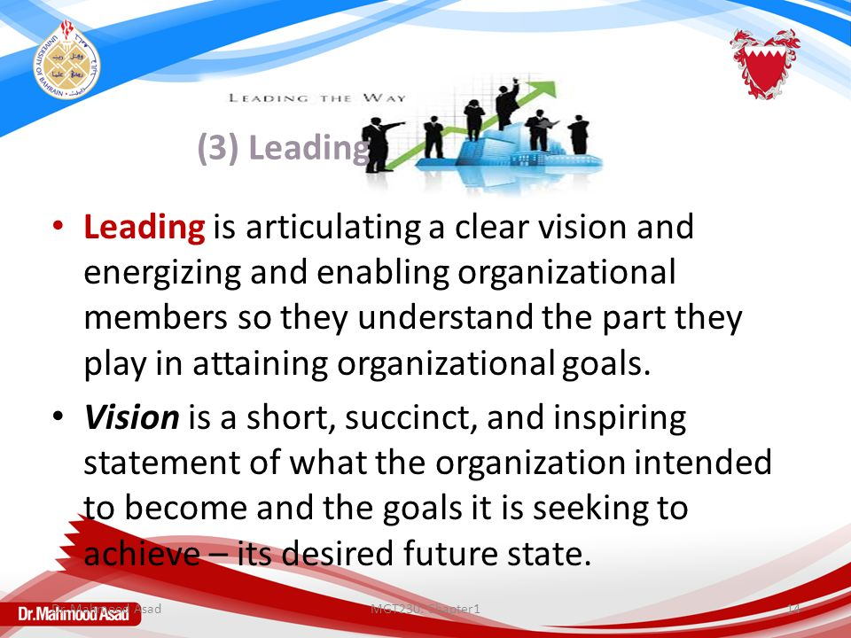 (3) Leading Leading is articulating a clear vision and energizing and enabling organizational members so they understand the part they play in attaini