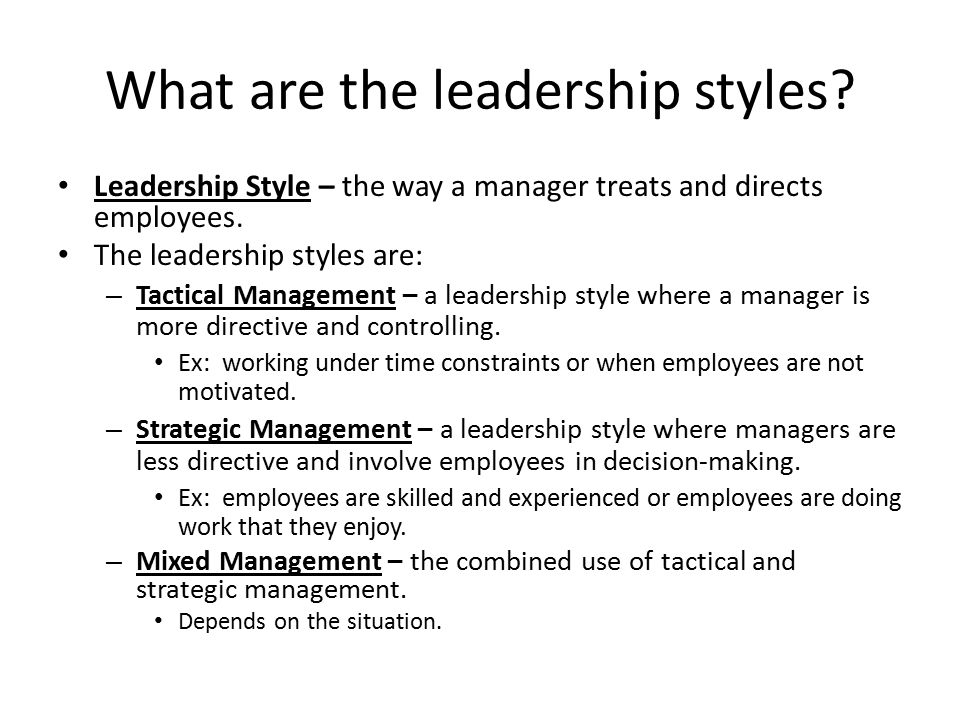 What are the leadership styles. Leadership Style – the way a manager treats and directs employees.