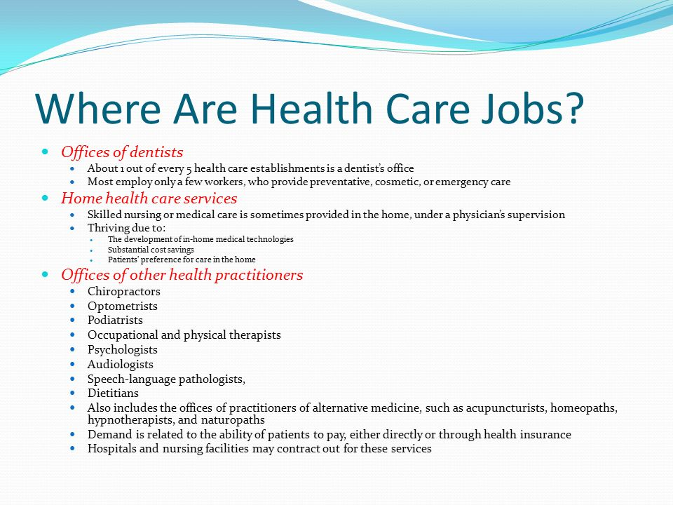 Where Are Health Care Jobs.