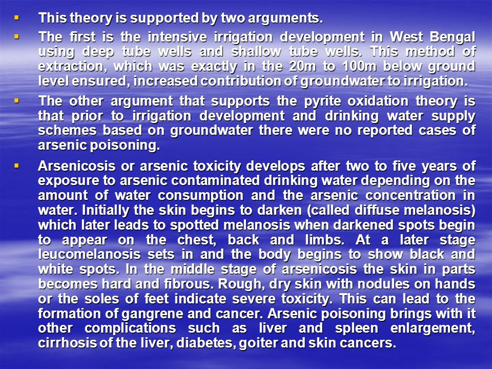  This theory is supported by two arguments.