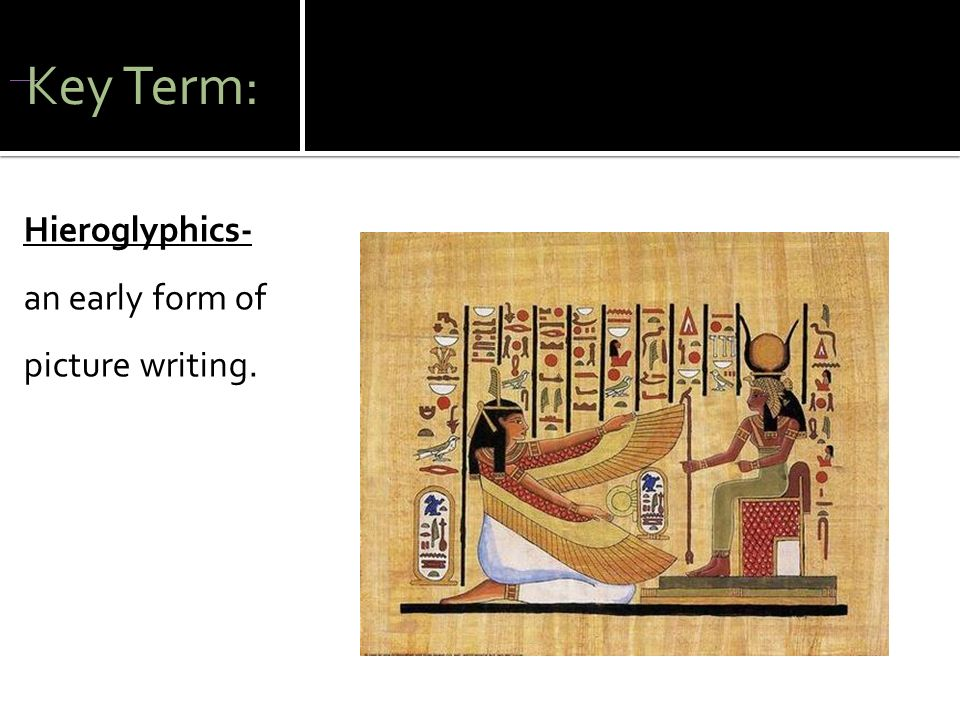 Form Art Term : Why hasn t the style of egyptian art changed for years