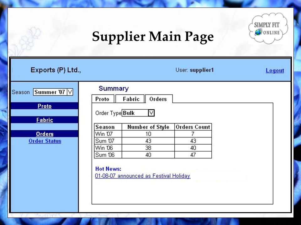 Supplier Main Page