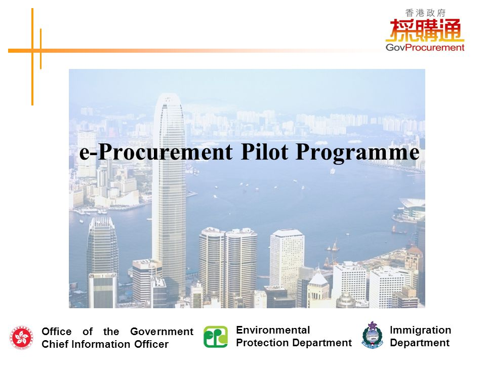 Pg.0 e-Procurement Pilot Programme c Office of the Government Chief Information Officer Environmental Protection Department Immigration Department