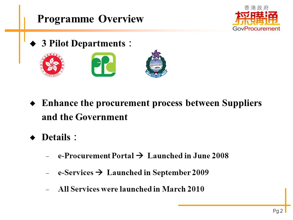 Programme Overview 3 Pilot Departments Enhance the procurement process between Suppliers and the Government Details e-Procurement Portal Launched in J