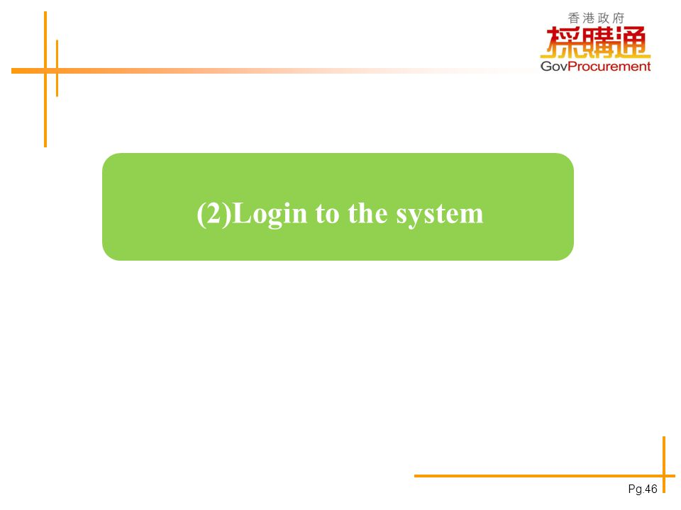 (2)Login to the system Pg.46