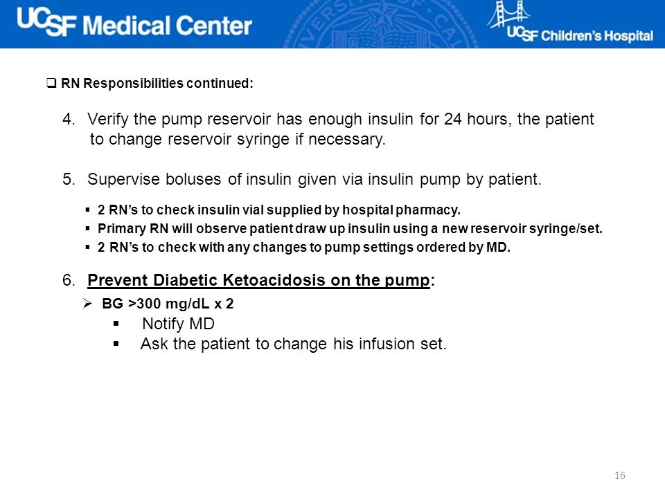 a.Patient is alert and can take PO: Give 20 grams of oral fast acting carbohydrate per patient preference: e.g.