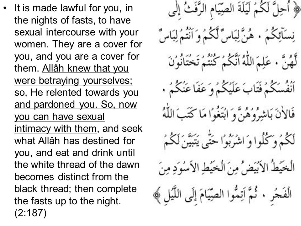 It is made lawful for you, in the nights of fasts, to have sexual intercourse with your women.