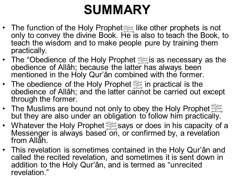 SUMMARY The function of the Holy Prophet like other prophets is not only to convey the divine Book. He is also to teach the Book, to teach the wisdom