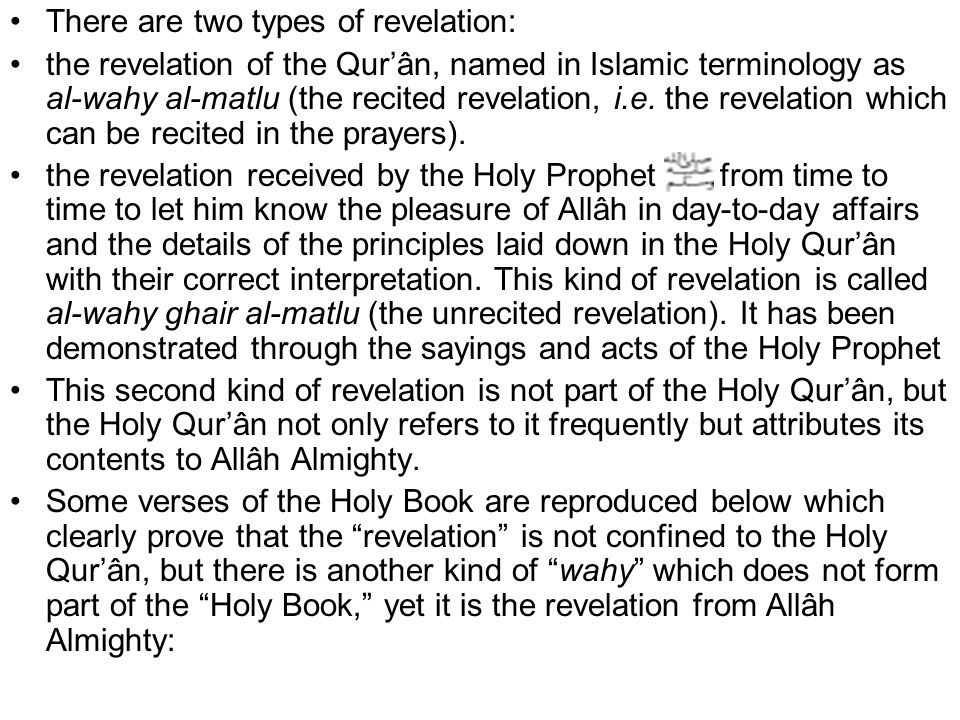 There are two types of revelation: the revelation of the Qurân, named in Islamic terminology as al-wahy al-matlu (the recited revelation, i.e. the rev