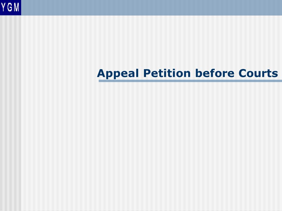 Appeal Petition before Courts
