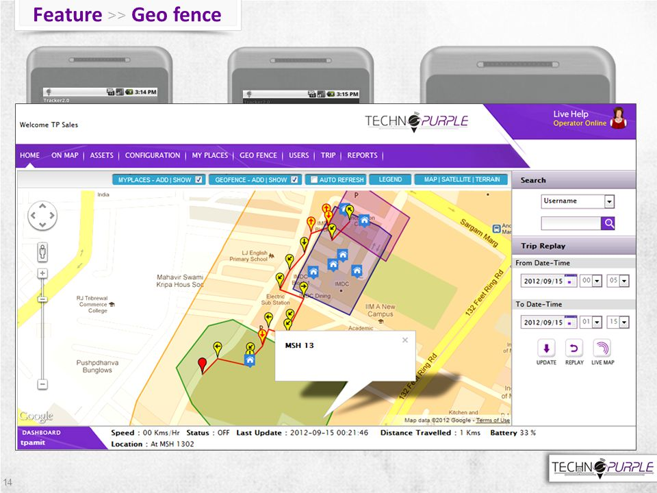 14 Feature >> Geo fence