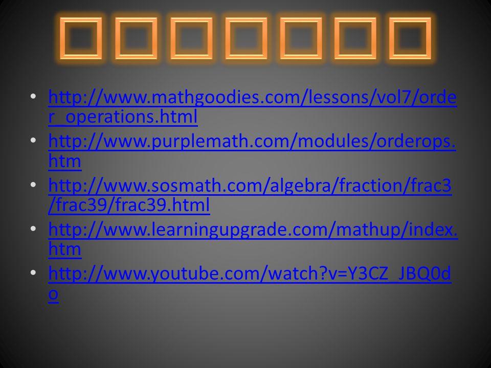 20+10-(2 x 2) x (10/2) + 3^3 20+10 - 4 x (10/2) + 3^3 20+10 – 4 x (10/2) + 9 20+10 – 4 x 5 + 9 20+ 10 – 20 + 9 30 – 29 Still confused.