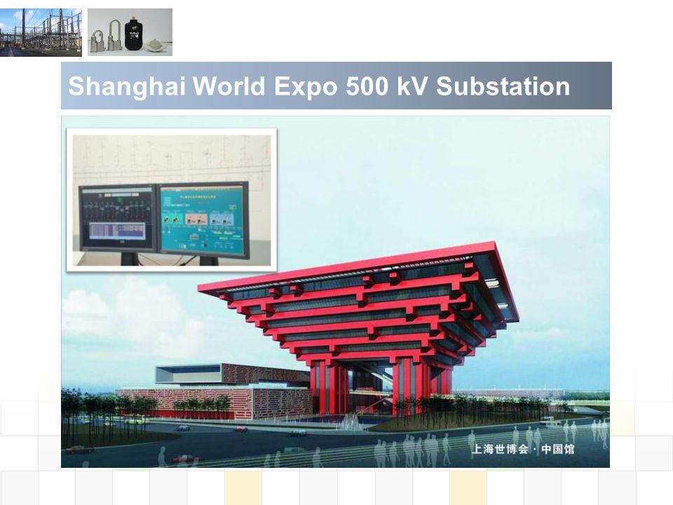 Shanghai World Expo 500 kV Substation