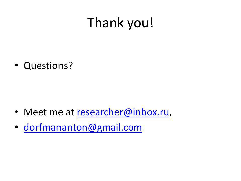 Thank you! Questions Meet me at researcher@inbox.ru,researcher@inbox.ru dorfmananton@gmail.com