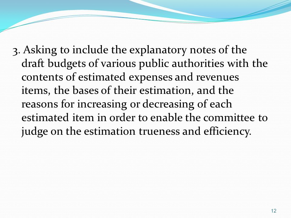 2. Decreasing the estimations of some budget items, by the committee, especially those items which are unrelated with the basic activity of such autho