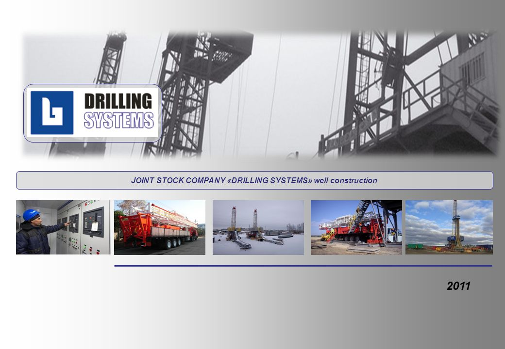 JOINT STOCK COMPANY «DRILLING SYSTEMS» well construction 2011