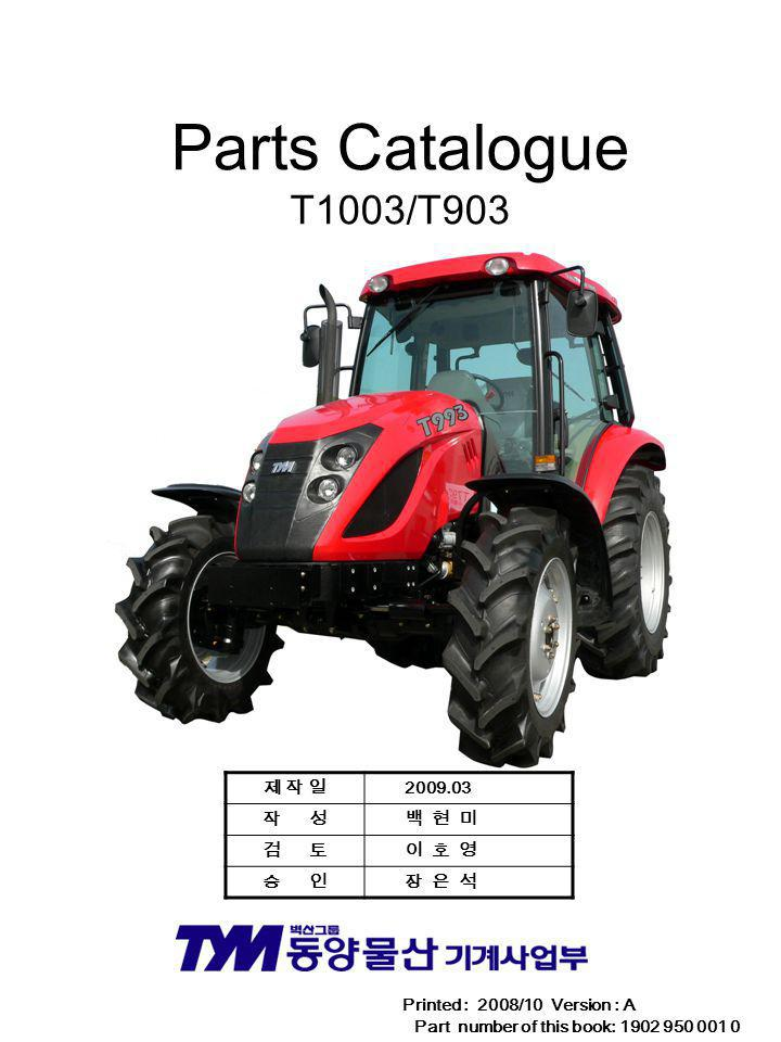 Printed : 2008/10 Version : A Part number of this book: 1902 950 001 0 Parts Catalogue T1003/T903 2009.03