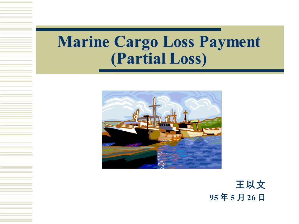Marine Cargo Loss Payment (Partial Loss) 95 5 26
