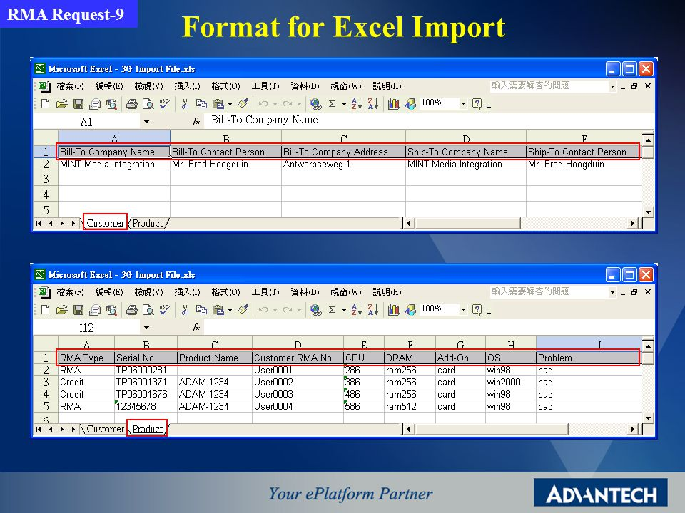 Format for Excel Import RMA Request-9