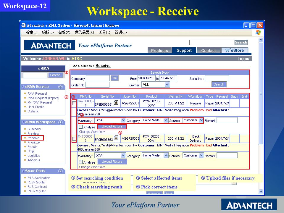 Workspace - Receive Workspace-12 Set searching condition Check searching result Select affected items Pick correct items Upload files if necessary