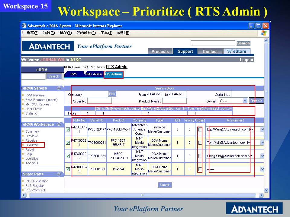 Workspace – Prioritize ( RTS Admin ) Workspace-15
