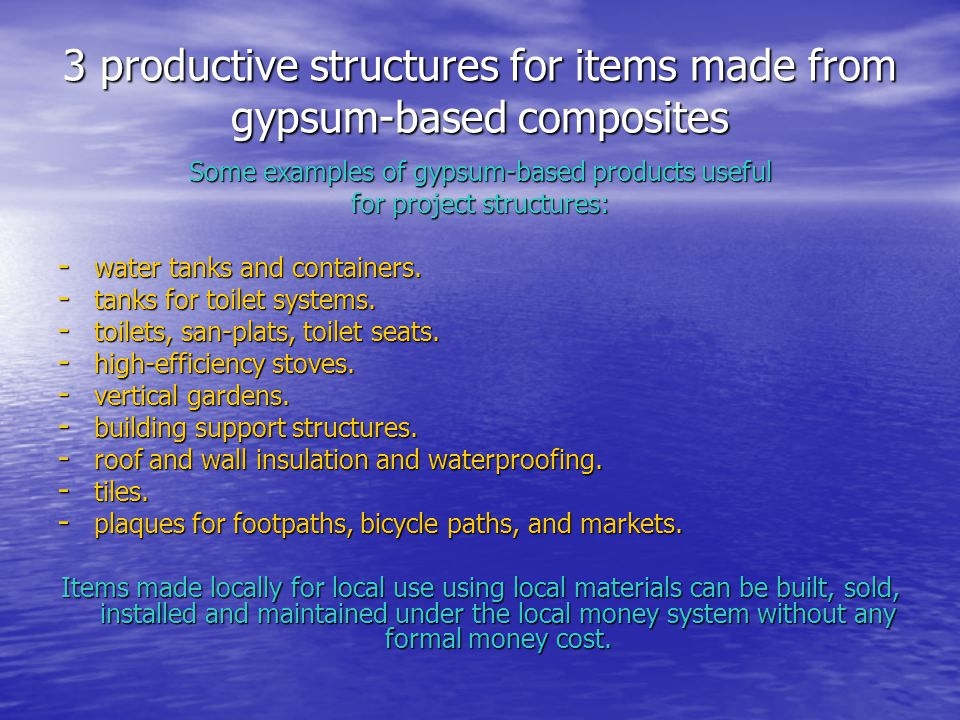 3 productive structures for items made from gypsum-based composites Some examples of gypsum-based products useful for project structures: - water tanks and containers.