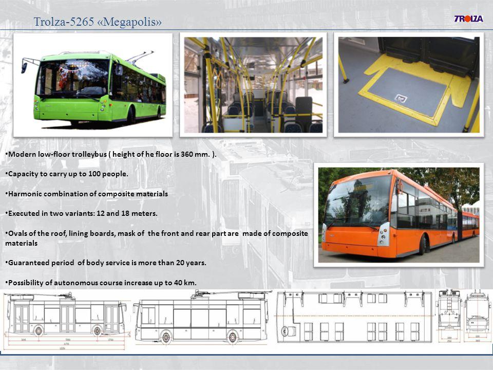 Modern low-floor trolleybus ( height of he floor is 360 mm.