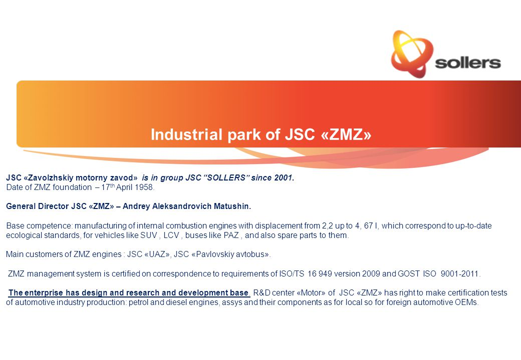 Industrial park of JSC «ZMZ» JSC «Zavolzhskiy motorny zavod» is in group JSC SOLLERS since 2001. Date of ZMZ foundation – 17 th April 1958. General Di