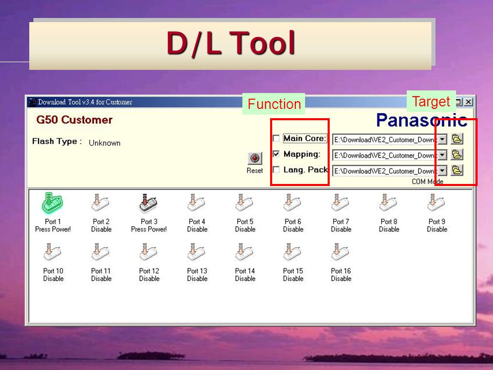 D/L Tool Function Target