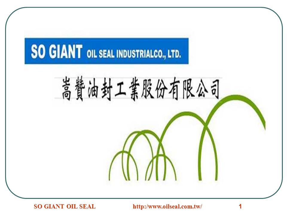 http:/www.oilseal.com.tw/SO GIANT OIL SEAL1