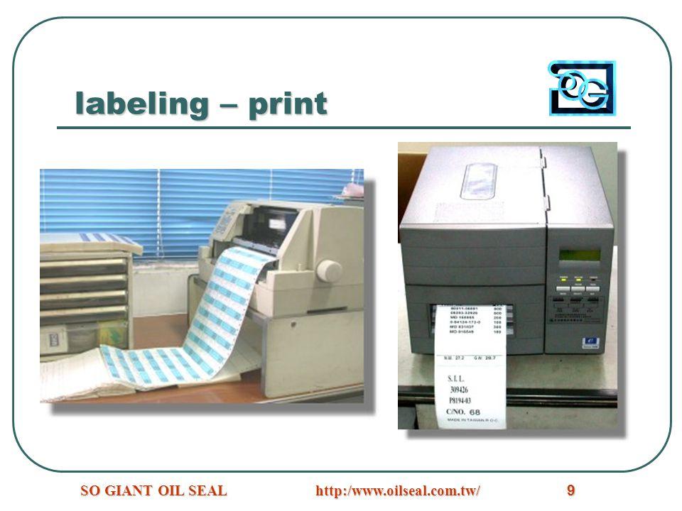 http:/www.oilseal.com.tw/SO GIANT OIL SEAL9 labeling – print