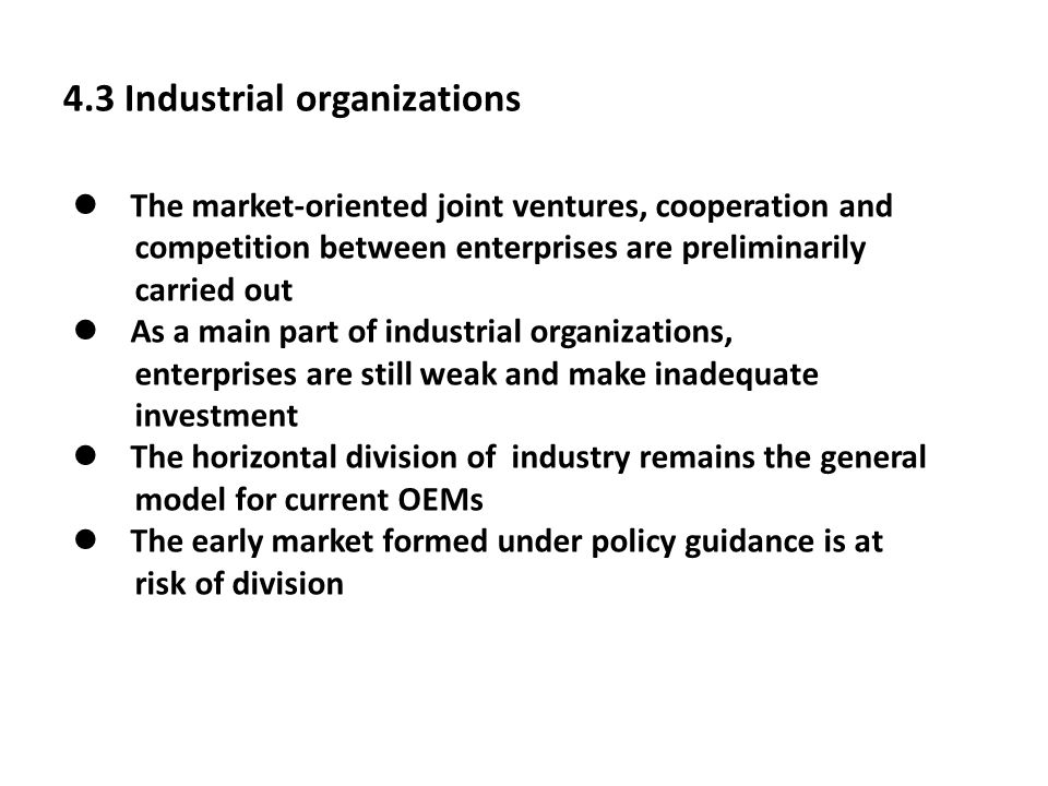 4.3 Industrial organizations The market-oriented joint ventures, cooperation and competition between enterprises are preliminarily carried out As a ma