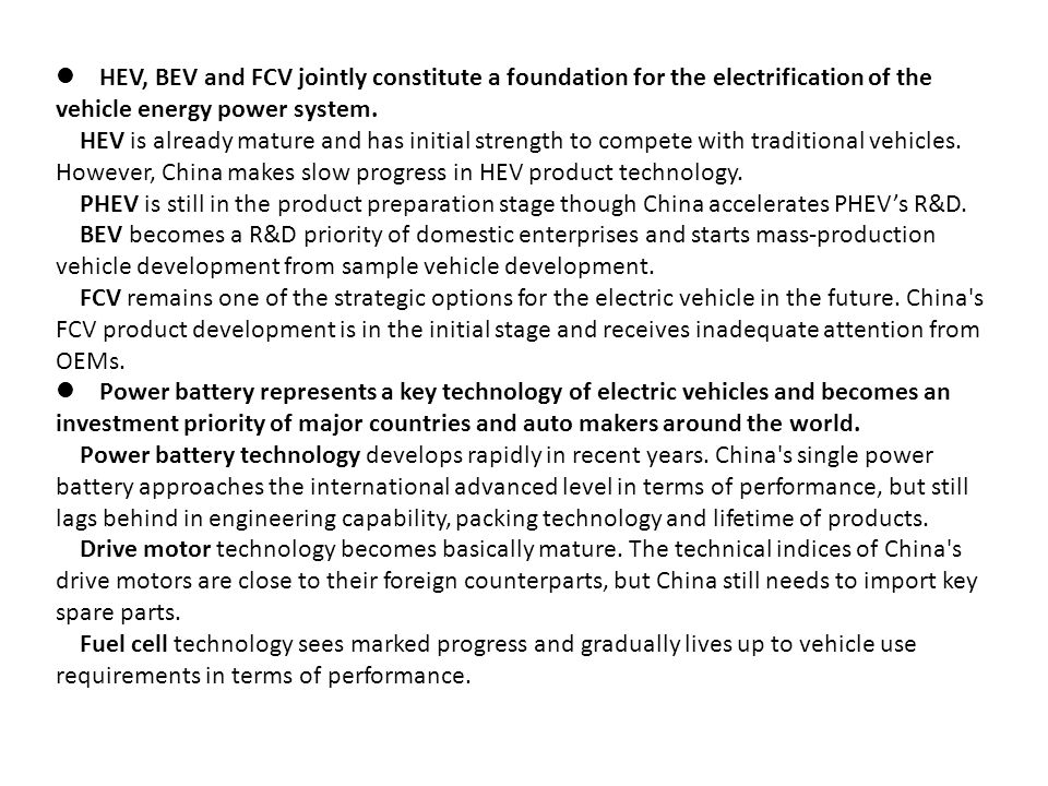 HEV, BEV and FCV jointly constitute a foundation for the electrification of the vehicle energy power system. HEV is already mature and has initial str