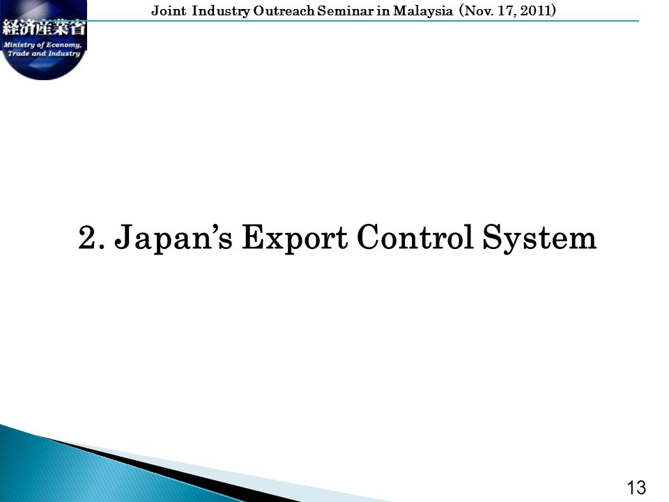 Joint Industry Outreach Seminar in Malaysia (Nov. 17, 2011) 2. Japans Export Control System 13