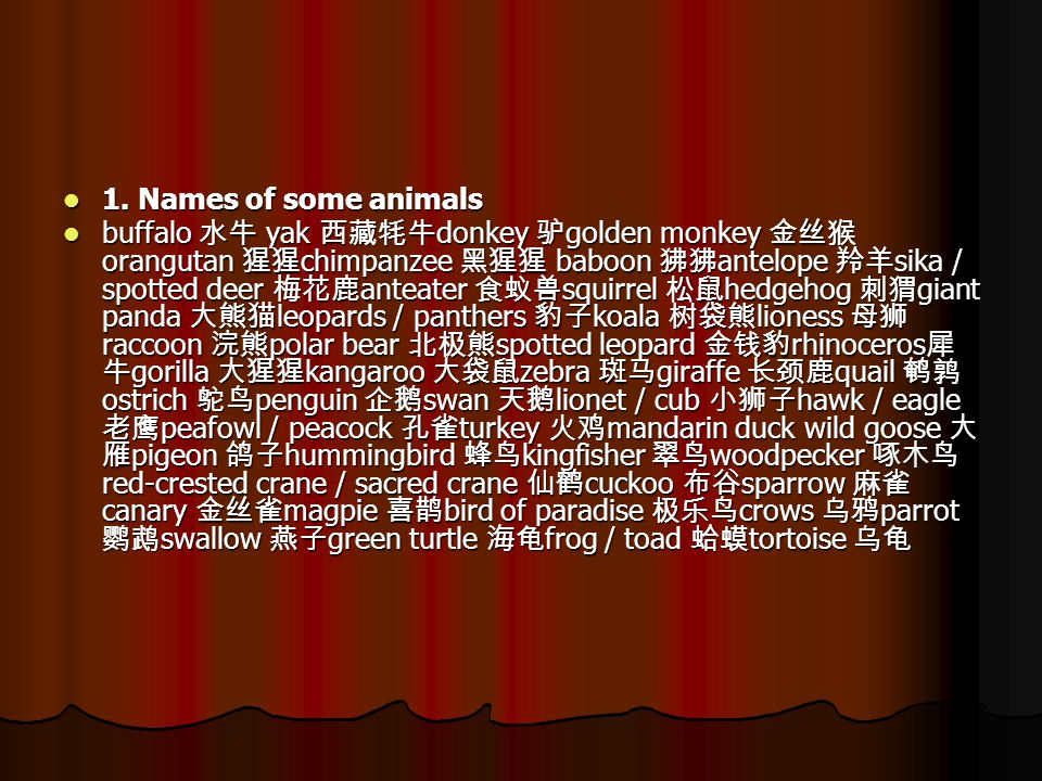 1. Names of some animals 1.