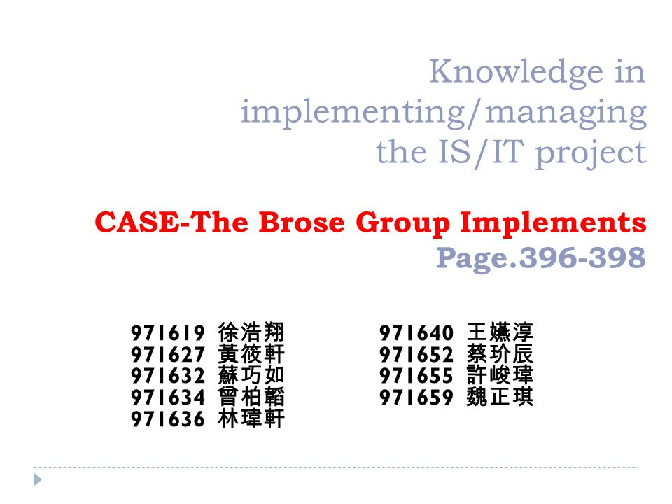 Question 6 6.1 Brose seeks to provide JIS service to its customers.