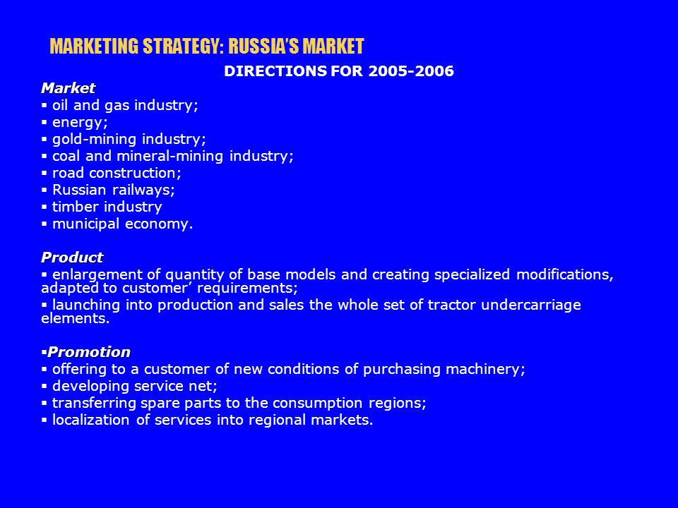 MARKETING STRATEGY: RUSSIAS MARKET DIRECTIONS FOR 2005-2006Market oil and gas industry; energy; gold-mining industry; coal and mineral-mining industry