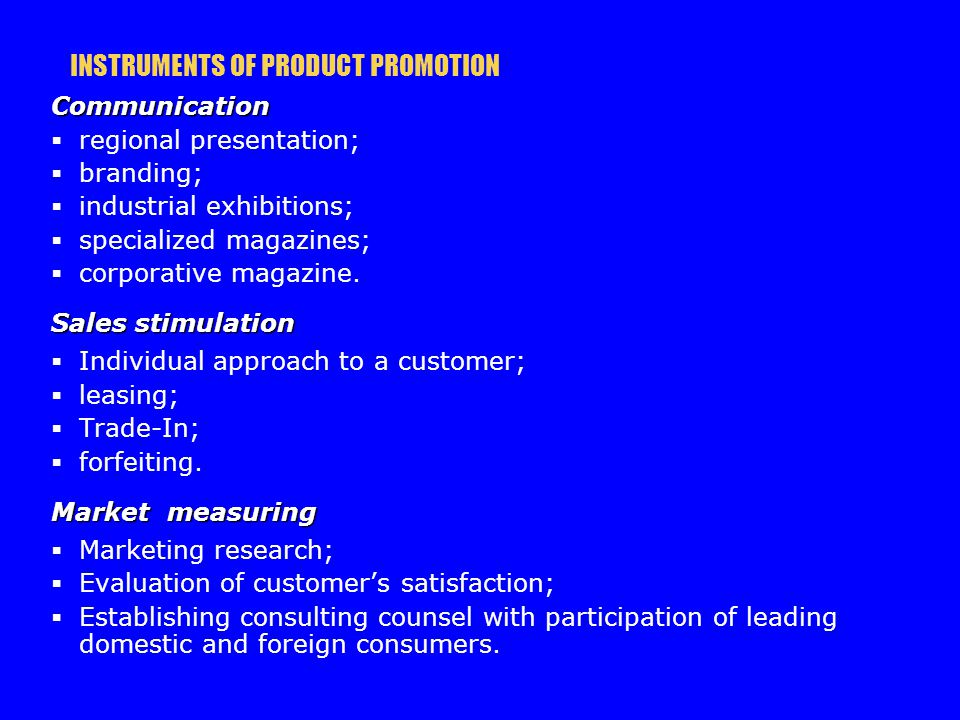 INSTRUMENTS OF PRODUCT PROMOTION Communication regional presentation; branding; industrial exhibitions; specialized magazines; corporative magazine. S