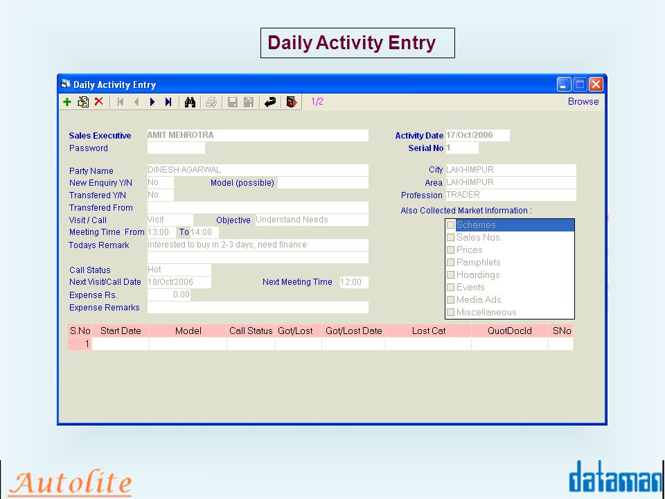 Daily Activity Entry